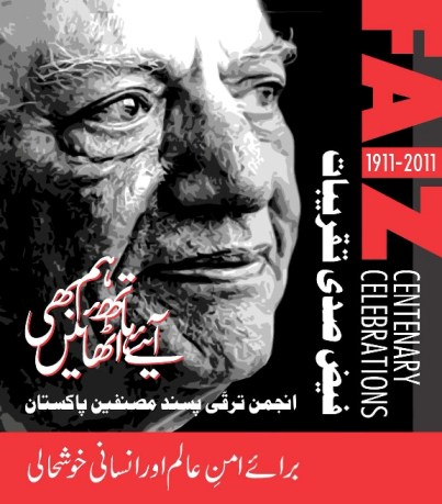 Faiz Centenary Celebration 2011 - Poems of Faiz Ahmed Faiz